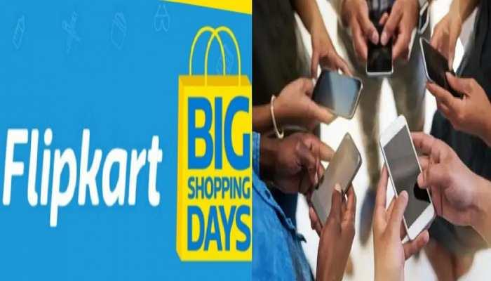 Flipkart Sale: सस्ते Smartphone खरीदने का बेहतर मौका, मिलेगा 10 हजार तक डिस्काउंट