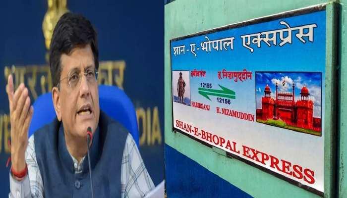 Indian Railway: नये साल से इस ट्रेन में यात्रियों को मिलेंगी कई सुविधाएं