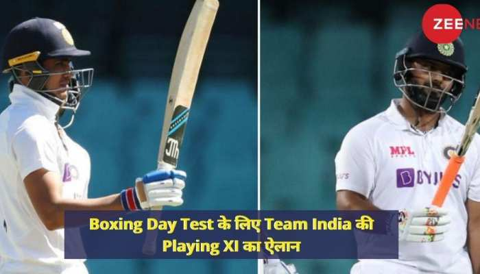 IND vs AUS 2nd Test: BCCI announces Team India Playing XI for Boxing Day Test in Melbourne Cricket ground