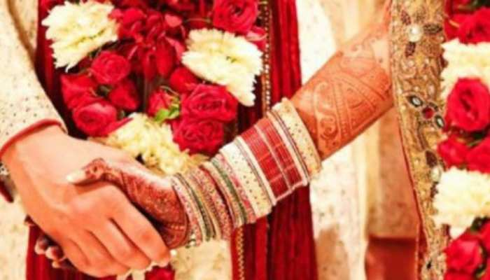 astrology zodiac signs which are likely to have a love marriage