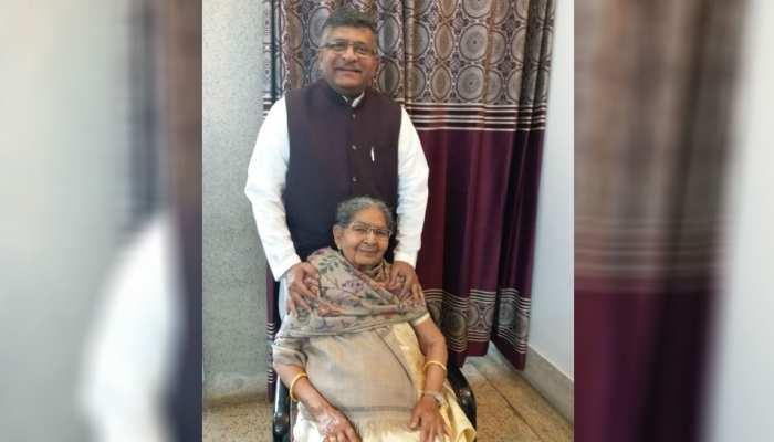 केंद्रीय मंत्री रविशंकर प्रसाद की मां विमला प्रसाद का निधन, नीतीश कुमार ने जताया शोक
