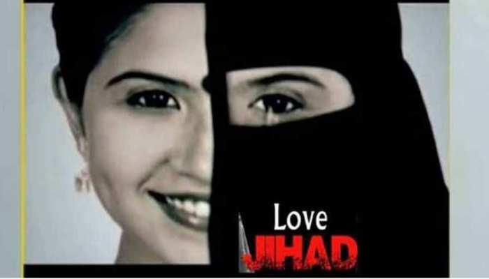 महीने भर में हो धर्मांतरण के दोषियों को फांसी, Love Jihad रोकने के लिए VHP की नई मांग