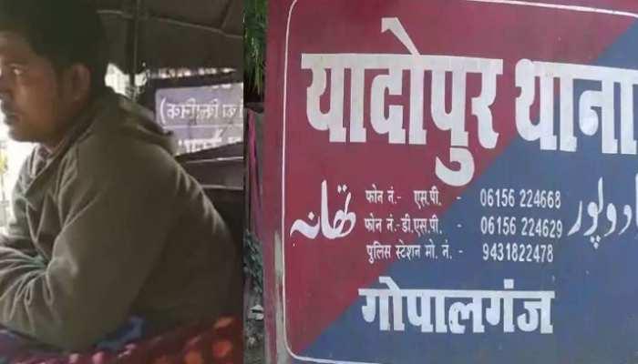 Bihar: दबंगों ने दलित भाइयों को पीटा, छोटे भाई की मौत