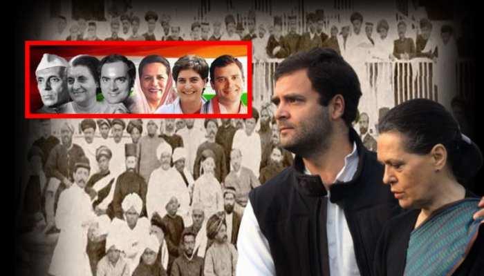 कांग्रेस का इतिहास: जो पार्टी गांधी परिवार की जागीर बनकर रह गई