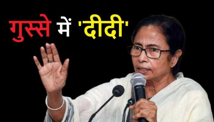 West Bengal में Mamata दीदी का 'बाहरी' कार्ड क्या होगा कामयाब? जानिये यहां