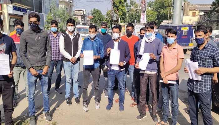 कनिष्ठ अभियंता भर्ती परीक्षा की गई रद्द, 6 दिसंबर को आयोजित परीक्षा का पेपर हुआ था लीक
