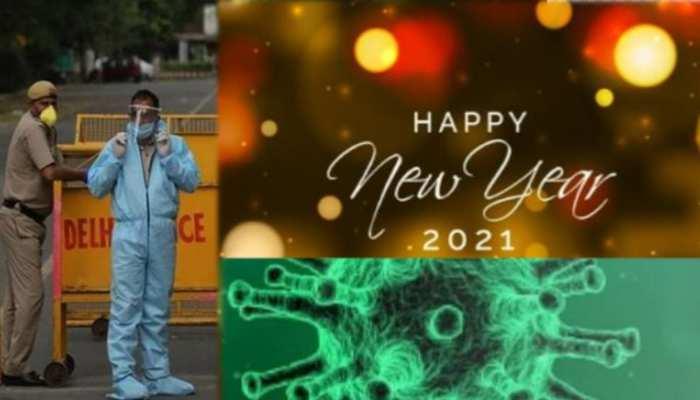 New Year 2021 के जश्न पर Corona का  साया, दिल्ली से कर्नाटक तक आयोजन पर सख्ती
