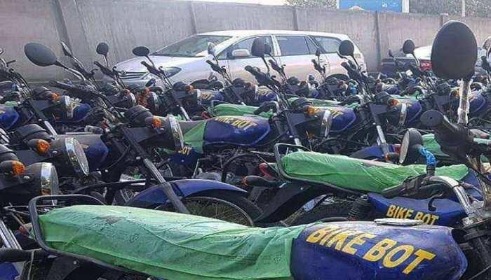 Bike Bot Scam: 6 शहरों में चिह्नित की गईं 400 बाइक, अब रेड की तैयारी शुरू