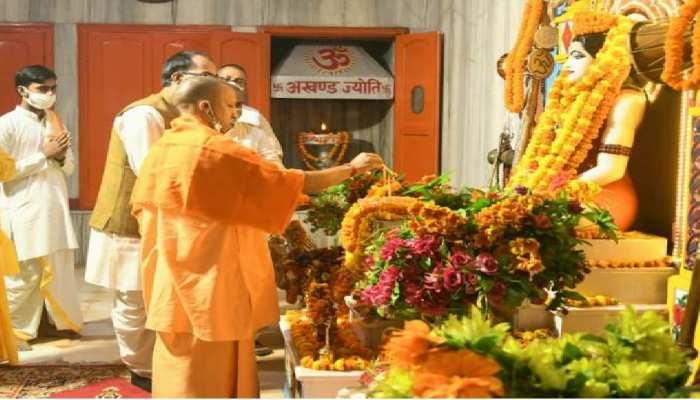 गुरु गोरक्षनाथ के नाम पर होगा प्रदेश का पहला आयुष विश्वविद्यालय, 2022-23 में सत्र की शुरुआत