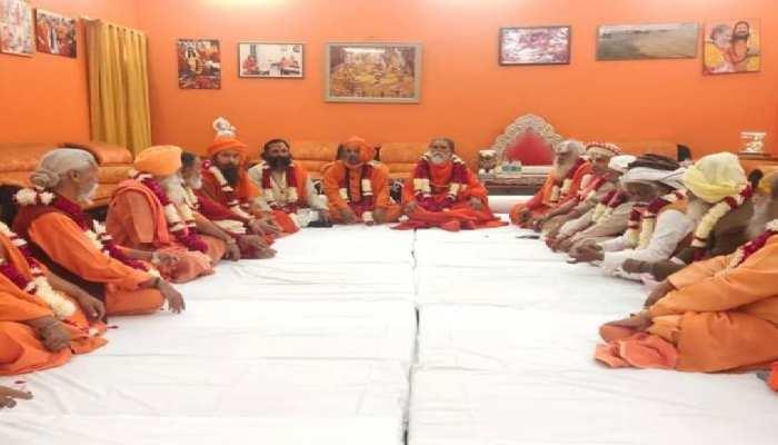 धार्मिक स्थल रजिस्ट्रेशन रेगुलेशन अध्यादेश-2020 पर अखाड़ा परिषद का यू-टर्न, CM योगी के फैसले का किया समर्थन