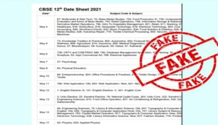 Fact Check: सोशल मीडिया पर Viral हो रही CBSE Datesheet है फेक, सरकार ने दी चेतावनी