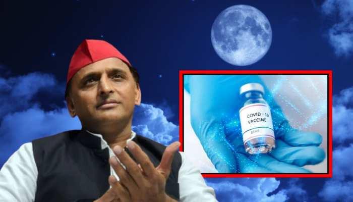 Akhilesh Yadav की डर्टी पॉलिटिक्स: 'BJP की वैक्सीन पर भरोसा नहीं'
