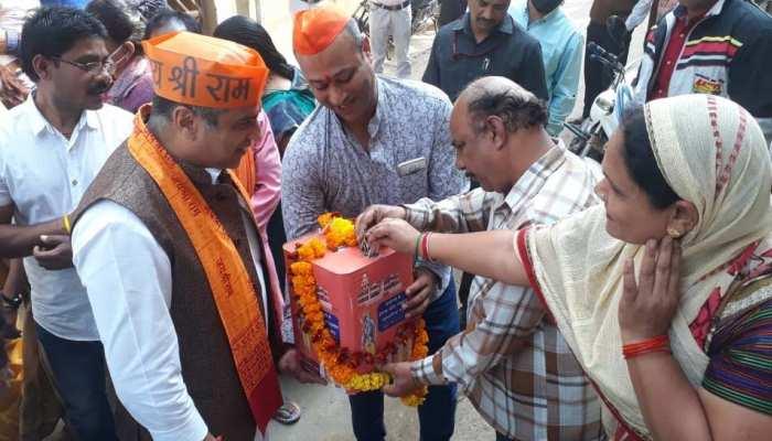 कांग्रेस विधायक जुटा रहे राम मंदिर निर्माण का चंदा, क्षेत्र के लोगों से कर रहे अपील