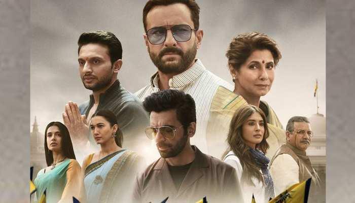 टीजर ने मचाई थी धूम, आज रिलीज होगा Saif Ali Khan की सीरीज 'Tandav' का Trailer