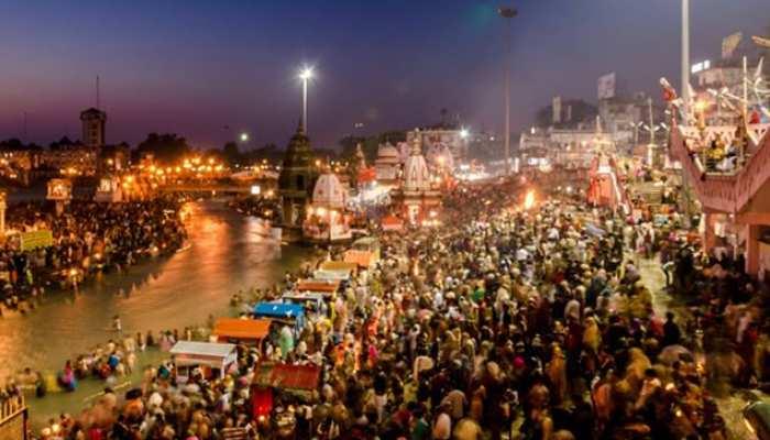 Haridwar MahaKumbh-2021: जानिए कितने तरह के कुंभ मेले