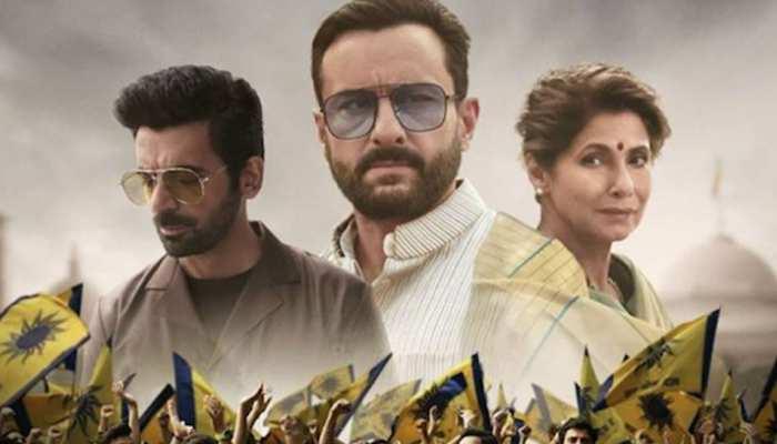 Tandav Trailer: पावर के वॉर में भिड़े Saif Ali Khan और Dimple Kapadia, किसे मिलेगी सत्ता!