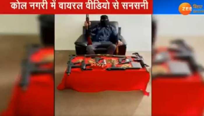 गैंगस्टर सुजीत सिन्हा के गुर्गे ने शेयर किया धमकी भरा VIDEO, MLA को बनाया निशाना