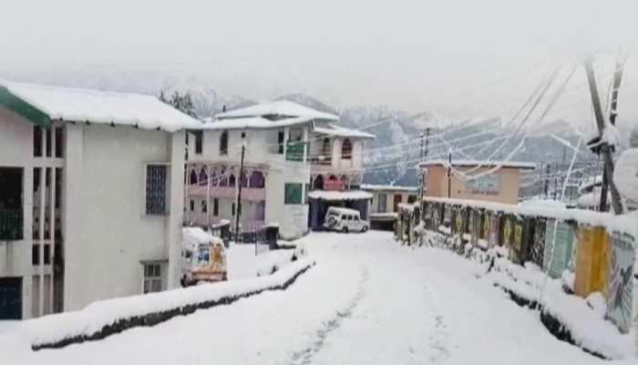 Long Weekend Trip To Pithoragarh: जनवरी में घूमें भारत का 'Mini Kashmir', यहां की खूबसूरती मोह लेगी मन