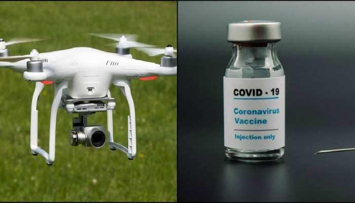 दुर्गम इलाकों में ड्रोन के जरिए पहुंचाई जाएगी वैक्सीन, ट्रायल शुरू