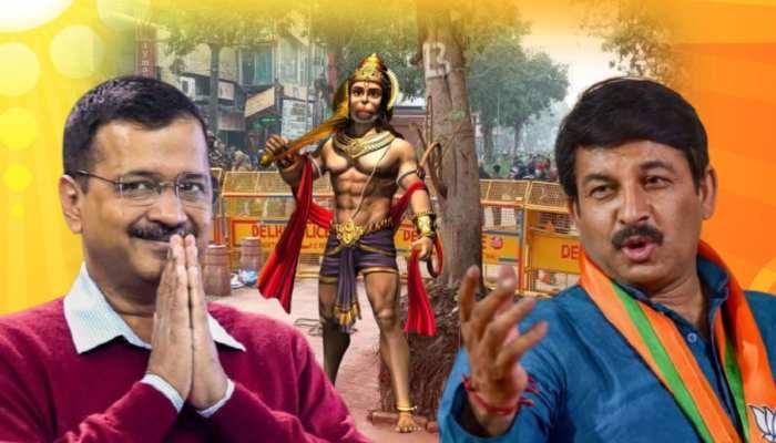 टूटी मंदिर, गरमाई सियासत: हनुमान के नाम पर AAP और BJP के बीच जंग