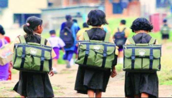 New School Bag Policy: दिल्ली सरकार का स्कूलों को निर्देश, लागू करें नई स्कूल बैग नीति