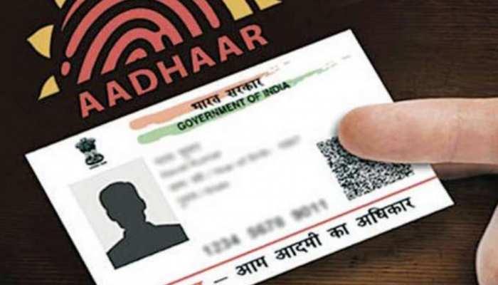 Aadhar Card Alert: UIDAI alerted aadhaar cardholders not to disclose information on social media platform
