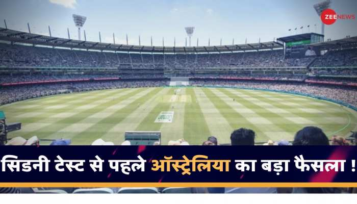 IND vs AUS: Melbourne Test के दौरान स्टेडियम में मौजूद दर्शक Coronavirus पॉजिटिव, अब Sydney Test में मास्क लगाना हुआ अनिवार्य