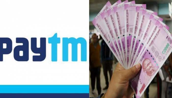 Paytm to provide personal loans for banks, here you can apply