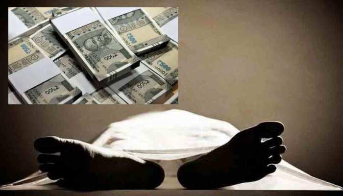 खुद के अंतिम संस्कार के लिए पैसा निकालने बैंक पहुंचा मुर्दा!, 10 हजार लेकर लौटा वापस
