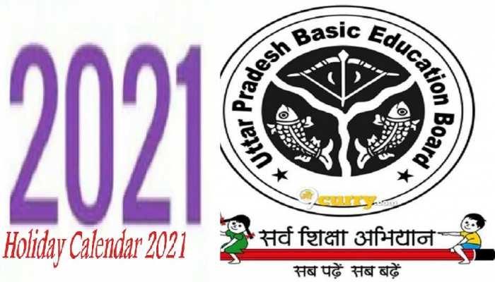 बेसिक शिक्षा का 2021 हॉलिडे कैलेंडर जारी, पहली बार स्कूलों में होगी श्रीगुरु तेग बहादुर शहीद दिवस की भी छुट्टी