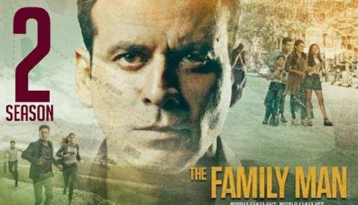 The Family Man 2 की रिलीज डेट आई सामने, फरवरी में रिलीज होगी सीरीज