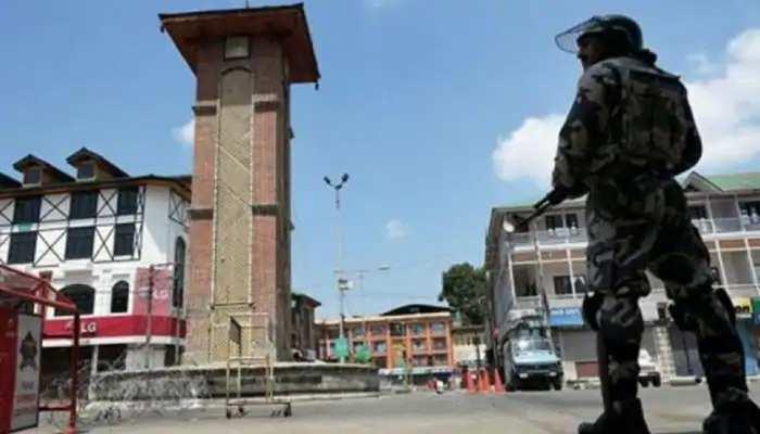 केंद्र सरकार ने सिविल सेवा का जम्मू कश्मीर कैडर किया खत्म, इस कैडर में किया विलय?