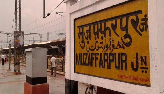 Smart City में शामिल मुजफ्फरपुर में अब तक नहीं शुरू हुआ काम, आश्वासन के सहारे जी रहे लोग