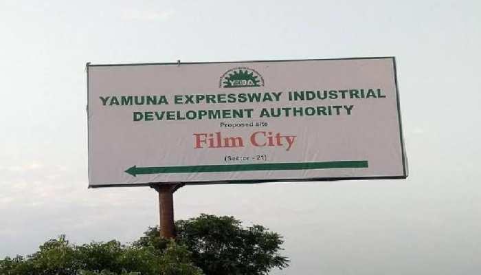 यमुना अथॉरिटी और अमेरिकन कंपनी CBRE के बीच MOU, फरवरी में पेश किया जाएगा फिल्म सिटी का ड्राफ्ट
