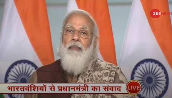 Pravasi Bharatiya Divas 2021: PM Modi ने कहा, 'कोरोना काल में बढ़ी देश की ताकत, प्रवासी भारतीयों ने की मदद'