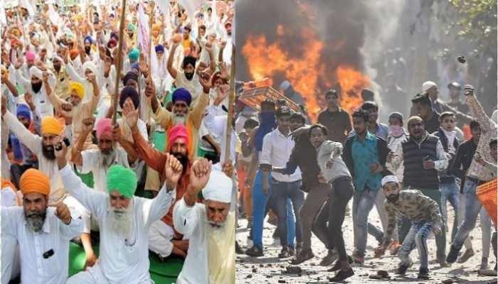 Farmers Protest: 'दिल्ली दंगा ब्रिगेड' की खिचड़ी फिर पक रही है!