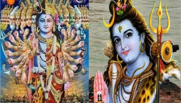 Masik Shivratri: कभी बैल तो कभी यक्ष बने महादेव, जानिए भगवान शिव के खास अवतार