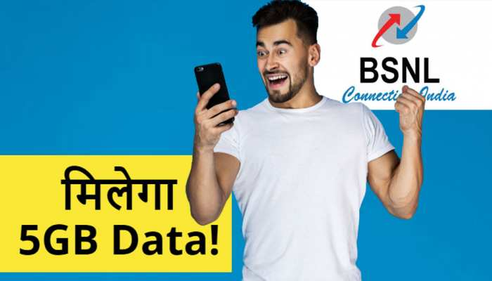 BSNL offers 5GB Data daily, here is recharge plan