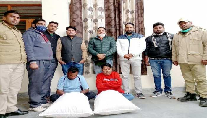 Jaipur: मादक पदार्थों की तस्करी के खिलाफ टाइगर गम्भीर ! दो आरोपी गिरफ्तार