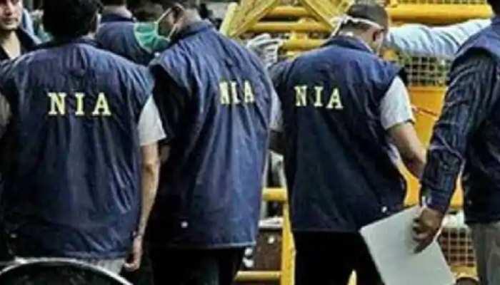 झारखंड: NIA ने भाकपा (माओवादी) के 4 सदस्यों के खिलाफ दायर किया आरोपपत्र, यह है मामला