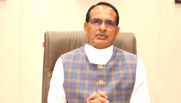 CM शिवराज का बड़ा फैसला: इन दो विभागों को मिलाकर करेंगे एक, आम लोगों को मिलेगा लाभ