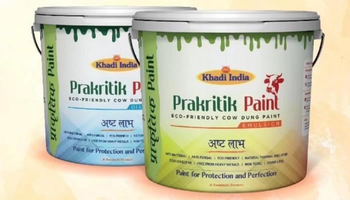 Cow Dung Paint: लॉन्च हुआ वैदिक पेंट, किसान कमाएंगे 'गोबर से धन'