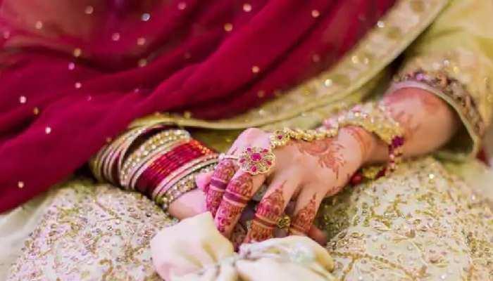 Pakistan में बैन हुआ वर्जिनिटी टेस्ट, लेकिन Morroco में शादी के लिए जरूरी है इसमें 'पास' होना