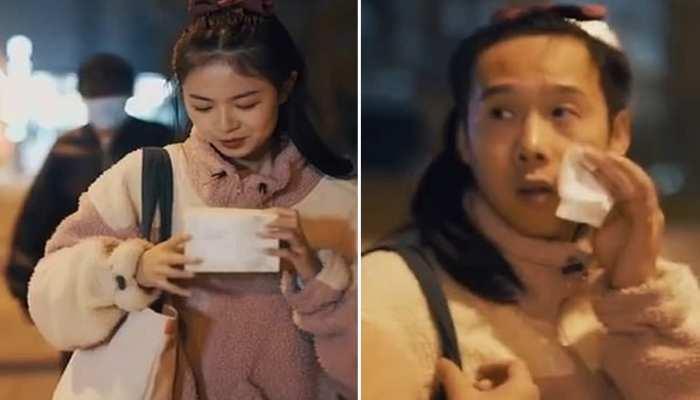 Chinese Company ने विज्ञापन से दिया संदेश, 'मेकअप करेंगी महिलाएं तो होगा शोषण', जमकर हो रही आलोचना