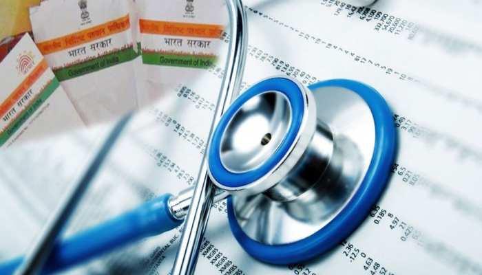 एक कार्ड में होगी आपकी पूरी मेडिकल हिस्ट्री, कोविड वैक्सीनेशन के दौरान मिलेगा, जानिए UHID के बारे में