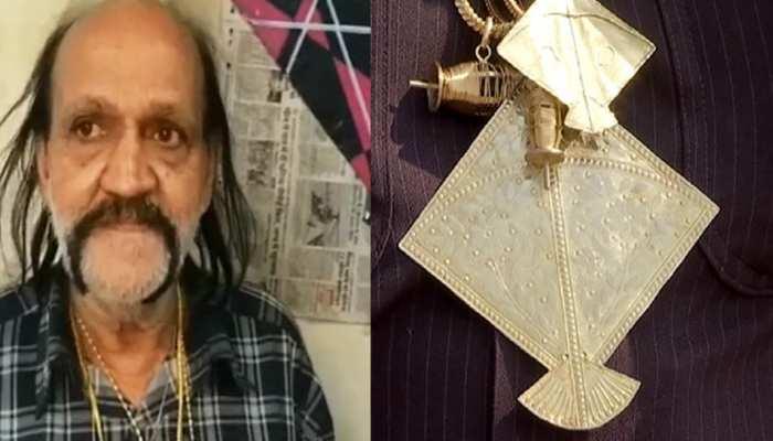 MP गजब हैः जानिए उस शख्स के बारे में जो पहनता है सोने की पतंग वाली बाली और लॉकेट