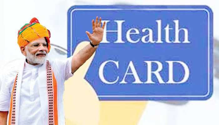 National Digital Health Mission: एक कार्ड में होगी आपकी पूरी मेडिकल ,हेल्थ रिकॉर्ड्स होंगे डिजिटल