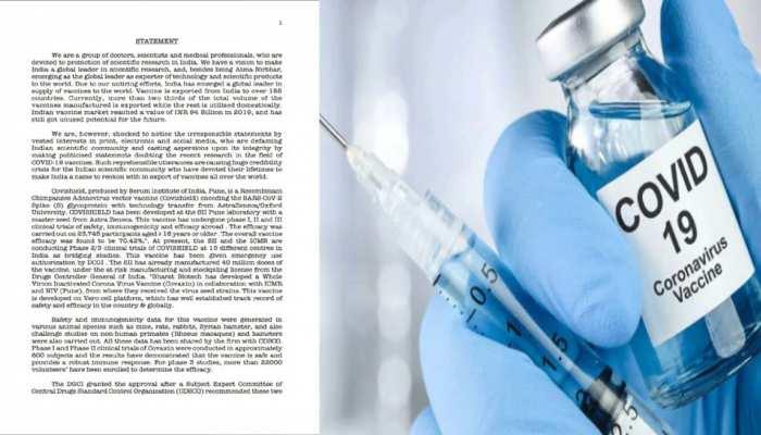 कोरोना वैक्सीन पर अविश्वास से आहत हैं देश के डॉक्टर और वैज्ञानिक, पत्र लिख कहा- हमें बदनाम न करें