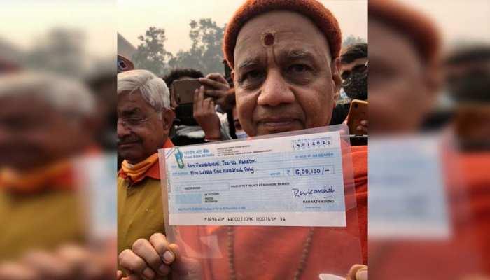 आज से शुरू हुआ 'निधि समर्पण कार्यक्रम', राम मंदिर के लिए राष्ट्रपति ने दिया इतना दान