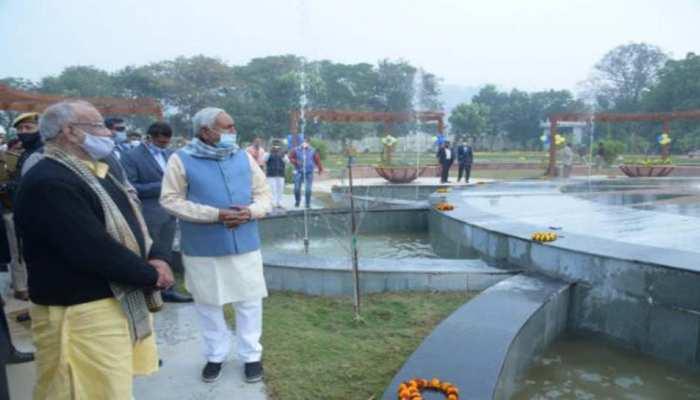 राजगीर में घोड़ा कटोरा पार्क का निरीक्षण करने पहुंचे CM नीतीश, काम देख हुए गदगद